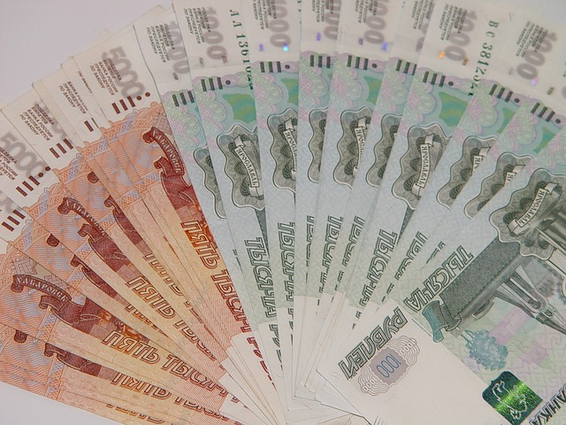 Russian Currency - Roubles