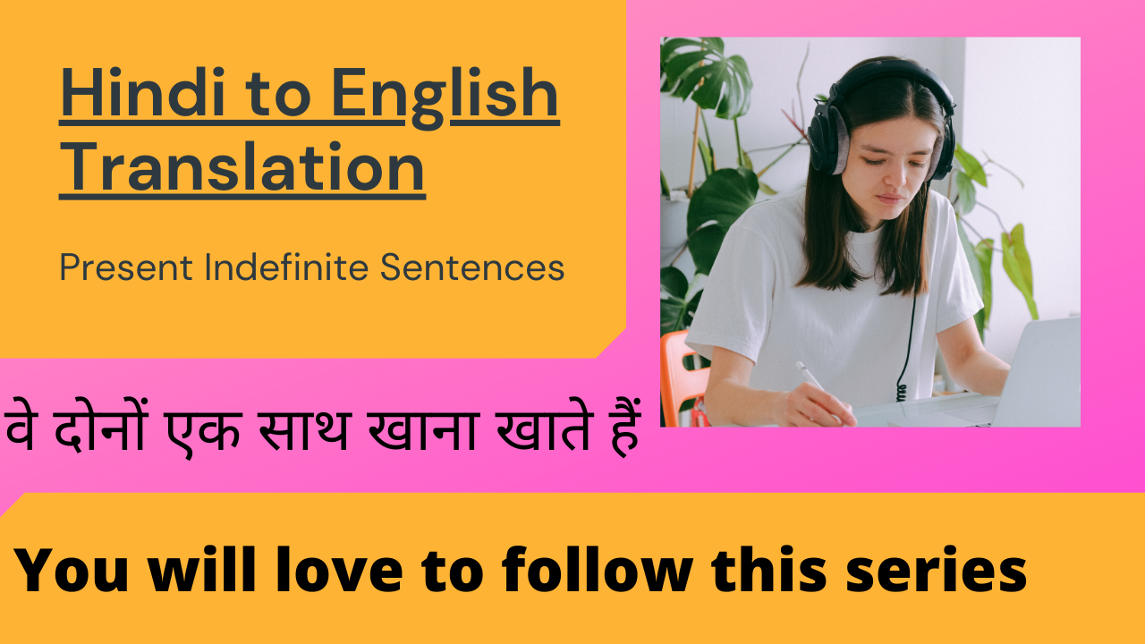 All four tense of present tense practice video
